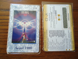 GREECE MINT PHONECARDS SEOUL 1988 KOREA   OLYMPIC  EMBLEM - Griechenland