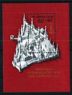 Rusia Nº HB-116 Nuevo Cat.10€ - 1923-1991 URSS