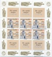 HR 1993-234 59 PEN-DUBROVNIK, CROATIA HRVATSKA, MS, MNH - Kroatien