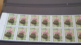 LOT 481131 TIMBRE DE  FRANCE NEUF** LUXE - France