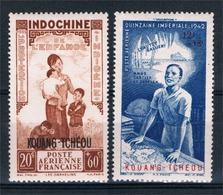 FRANCE  COLONIES KUANG  TCHEOU  P.A N° 1* à 4* - Kouang-Tcheou (1906-1945)