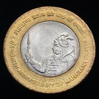 India 10 Rupees 2015. 475th Birth Anniversary Of Maharana Pratap. Coin UNC - Inde