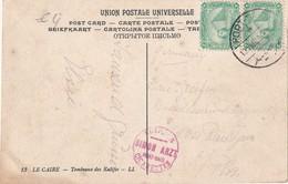 EGYPTE 1908 CARTE POSTALE DE PORT SAÏD - Egypt