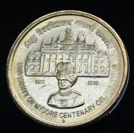 India 5 Rupees 2016. University Of Mysore Centenary Celebrations. Coin UNC - Inde