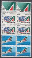 PGL DF134 - ITALIA REPUBBLICA 1971 SASSONE N°1155/57 ** QUARTINA - 6. 1946-.. Repubblica