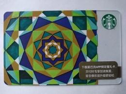 China Gift Cards, Starbucks, 500 RMB, 2019 (1pcs) - Gift Cards