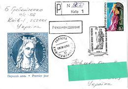 Ukraine.FDC Anne De Kiev. Anna Yaroslavna . Reine De France. Epouse D' Henri Premier - Royalties, Royals