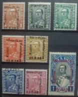 ALBANIA 1928 - MLH - Sc# 210-217 - Albania