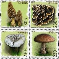 Nagorno Karabakh Armenia 2019 Flora Mushrooms 4v MNH - Mushrooms