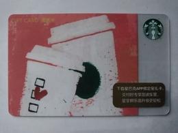 China Gift Cards, Starbucks, 200 RMB, 2019 (1pcs) - Gift Cards