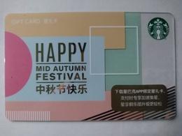 China Gift Cards, Starbucks, 100 RMB, 2019 (1pcs) - Gift Cards