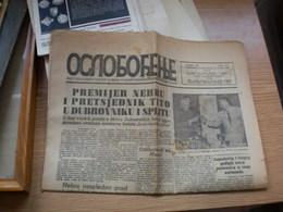 Oslobodjenje List Socialistickog Saveza Radnog Naroda Bosne I Hercegovine  Nehru I Tito U Dubrovniku - Livres, BD, Revues