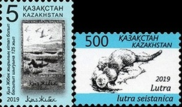 Kazakhstan 2019 Definitive Issue Fauna & Literature Epic Poem River Otter 2v MNH - Timbres