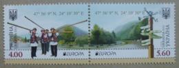 Ukraine         Europa  Cept    Besuchen Sie Europa  2012  ** - Europa-CEPT