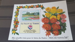 LOT 481236 TIMBRE DE FRANCE  NEUF** LUXE - Collections
