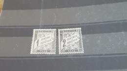 LOT 481247 TIMBRE DE FRANCE NEUF** LUXE - 1859-1955 Neufs
