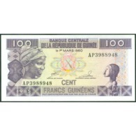 TWN - GUINEA 30a2 - 100 Francs 1985 Prefix AP - Without Serifs UNC - Guinea