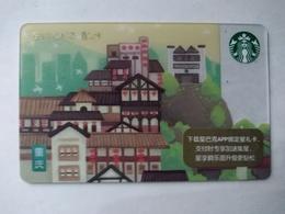 China Gift Cards, Starbucks, 200 RMB, Chongqing , 2018 ,(1pcs) - Gift Cards