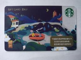 China Gift Cards, Starbucks, 200 RMB, Hangzhou , 2018 ,(1pcs) - Gift Cards