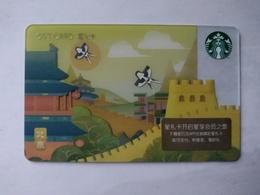 China Gift Cards, Starbucks, 200 RMB, Beijing , 2018 ,(1pcs) - Gift Cards