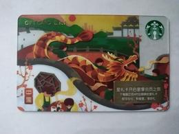 China Gift Cards, Starbucks, 200 RMB,china , 2018 ,(1pcs) - Gift Cards