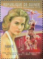 Guinee Grace Kelly Cinema Circus Of Monte Carlo Elephant 1v Stamp Michel:9345 - Célébrités