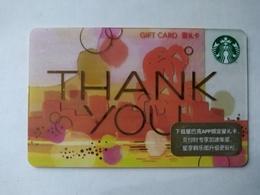 China Gift Cards, Starbucks, 500 RMB, 2018 ,(1pcs) - Gift Cards