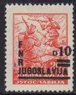 Yugoslavia 1949 Definitive With Overprint, MNH (**) Michel 589 - 1945-1992 Socialist Federal Republic Of Yugoslavia