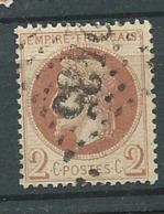 France   Yvert   -  N°  26 OBLITERE     ---     Ad40514 - 1863-1870 Napoléon III Lauré