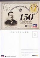Filippine Philippines Philippinen Pilipinas 2019 Special Postcard 150th Anniversary PHILpost - MNH** - Filippine