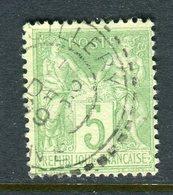 Rare N° 102 - Cachet à Date De Sillery ( Marne 1899 ) - 1898-1900 Sage (Type III)