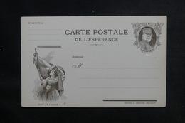 FRANCE - Carte FM écrite Au Verso  - L 48294 - Tarjetas De Franquicia Militare