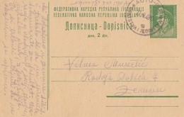 YUGOSLAVIA STATIONERY AUTOPUT BRATSTVA I JEDINSTVA 1949 CONSTRUCTION OF HIGHWAY , ZUPANJA - 1945-1992 Sozialistische Föderative Republik Jugoslawien