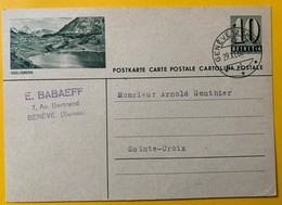 9493 - Entier Postal Illustration Seelisberg  Genève 12 Champel 29.11.1960 - Entiers Postaux