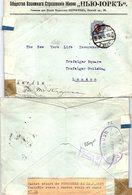 LETTRE RUSSIE. 24 2 15. PETROGRAD  POUR LONDON. CENSURE RUSSE - Briefe U. Dokumente
