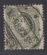 Germany - 1879 - 50p Yv. 41 - Used - Deutschland