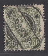 Germany - 1879 - 50p Yv. 41 - Used - Gebraucht