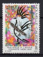 Nouvelle-Calédonie - 1993 - N° Yvert : 637 ** - Unused Stamps