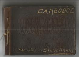 CAMBODGE (CAMBODIA)RARE ALBUM DE 64 PHOTOS 1927 A 1931 (PLANTATION HEVEAS. MEKONG VILLAGES BATEAUX COOLIS AUTOS CAMIONS) - Places