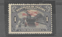 PANAMA 1930 ISSUE FROM 1918 OVERPRINTED AIRMAIL WITH PLANE IN RED C6 MICHEL 155 MH - Panamá