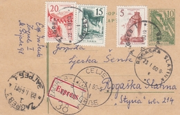 1960 YUGOSLAVIA SLOVENIA BAHNPOST TPO RAILWAY CANCEL ZAGREB-LJUBLJANA 38 - Slovenië
