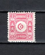 Corea  1884 .-  Y&T  Nº   1   *    C/ Charniere - Korea (...-1945)