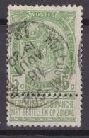 N° 56 Défauts HOLLOGNE SUR GEER - 1893-1907 Coat Of Arms