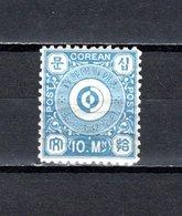 Corea  1884 .-  Y&T  Nº   2   *    C/ Charniere - Korea (...-1945)