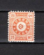 Corea  1884 .-  Y&T  Nº   3   *    C/ Charniere - Korea (...-1945)