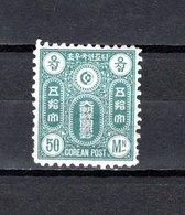 Corea  1884 .-  Y&T  Nº   4 - Korea (...-1945)