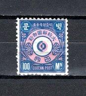 Corea  1884 .-  Y&T  Nº   5 - Korea (...-1945)