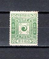 Corea  1895-99 .-  Y&T  Nº   6 A - Korea (...-1945)