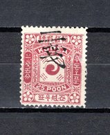 Corea  1895-99 .-  Y&T  Nº   8 - Korea (...-1945)