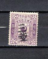 Corea  1895-99 .-  Y&T  Nº   9 - Korea (...-1945)